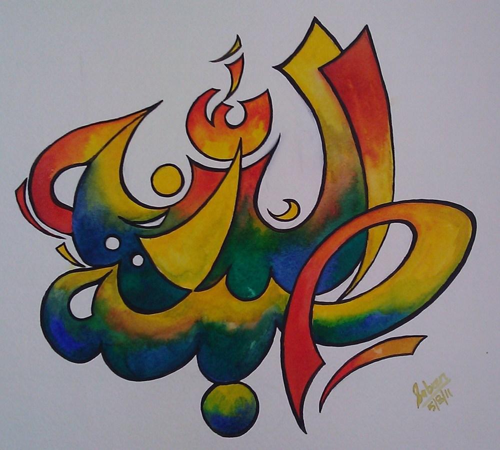 Islam the Sibghah (Color) of Allah