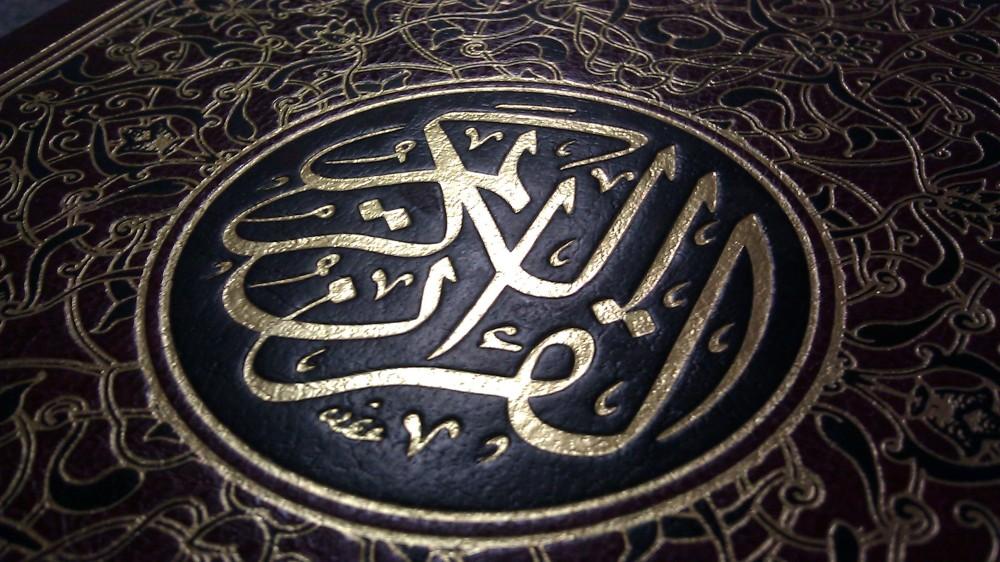 Taraweeh (Night Prayer of Ramadan)