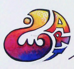 logo-art-store-ihsaanart-sabeen-mansoori
