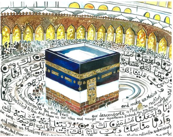 rabbana-dua-ibraheem-watercolor-kaabah