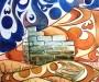 Dua-rabbana-watercolor-ihsaanart